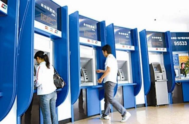央行新规防电信网络诈骗:ATM机转账24小时内可撤销