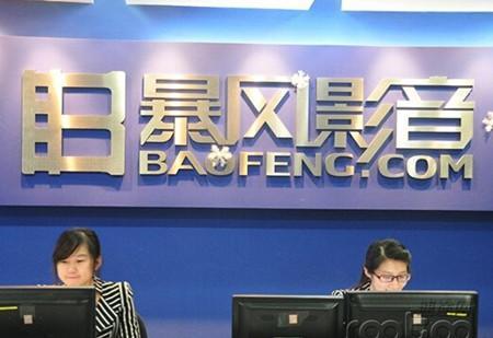 专访余承东:华为迟早成为PC行业第一