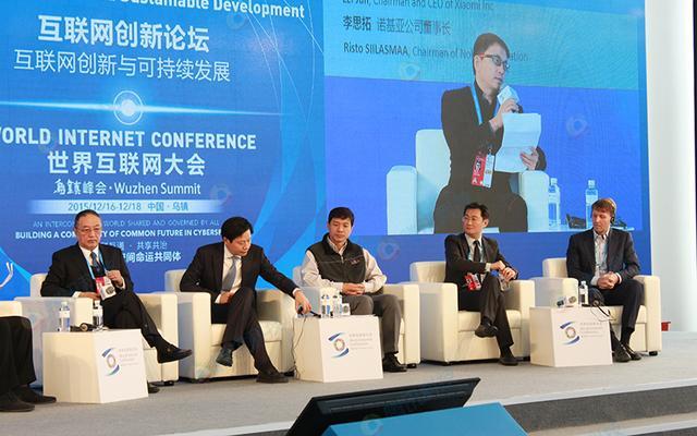 马化腾李彦宏谈行业并购:不会扼杀行业创新
