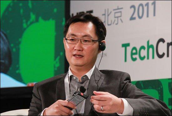 腾讯CEO马化腾 创业公司很多问题来自内部