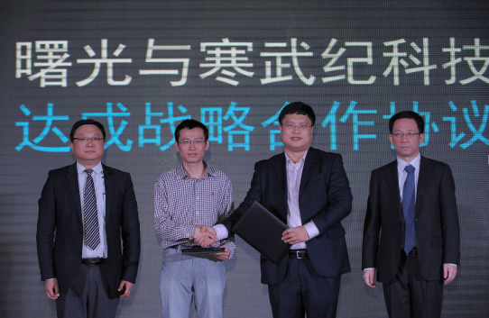 中科曙光签约寒武纪 中国公司也在加速布局人工智能