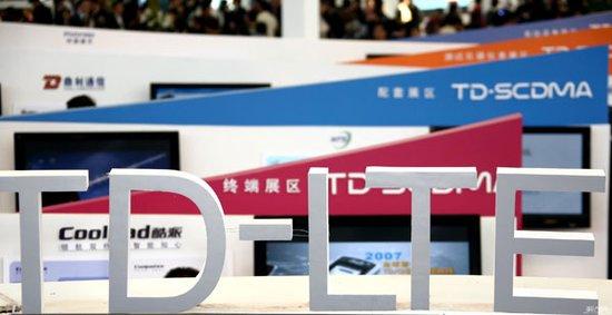 4G牌照TD占先机 电信联通可能租用移动4G网络