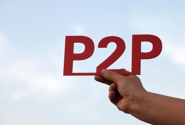 """P2P变身""""金融科技公司"""" 意图避开网贷监管"""