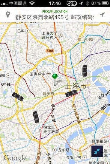 Uber能否冲破在华水土不服的魔咒?