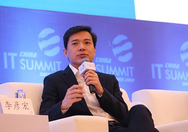李彦宏:商业力量推动技术进步