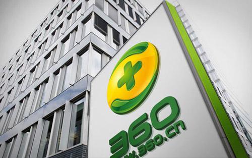 奇虎360成立特别委员会评估私有化要约