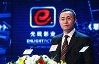 光线传媒布局VR:4000万元投资七维科技