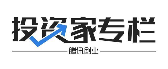 投资家专栏 | 【独家】蓝驰创投陈维广:企业服务的春天终于来了