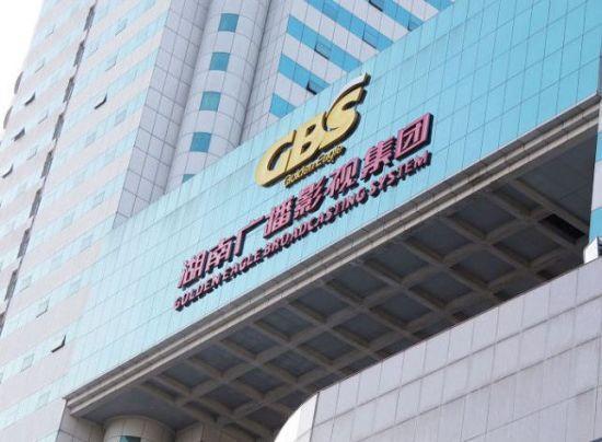 从电视到互联网:湖南广电能否再次崛起?