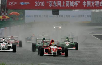 上海CFGP方程式大奖赛康比特加速车队烽火再燃