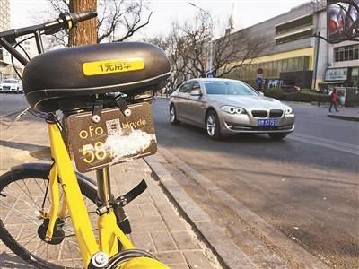 """调查:共享单车屡遭毒手 """"死法""""千奇百怪"""