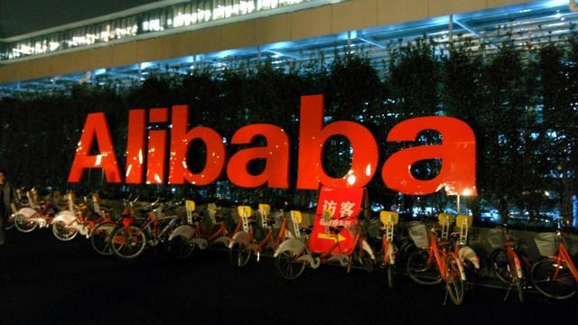 阿里巴巴宣布收购大麦网