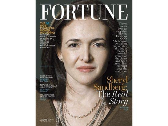 《财富》发布最具权势女性榜单 多来自科技行业