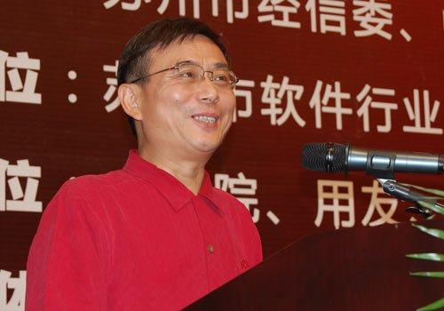 中科院专家徐志伟:云计算三个产业实用原理