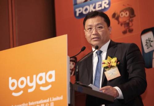 博雅互动董事长张伟被司法调查 公司股票曾短暂停牌