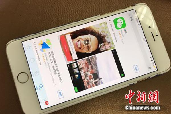 微信或将退出iPhone?腾讯公关总监:这想象力把我吓着了