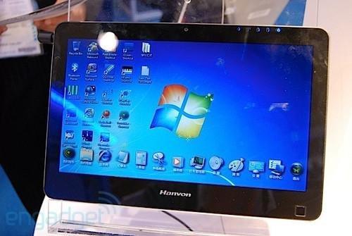 汉王将发布平板电脑Touchpad 采用CULV处理器