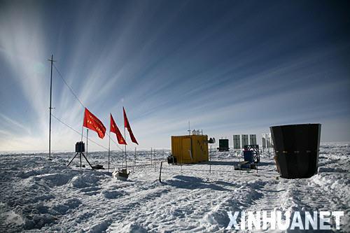 中国天文学家在南极冰穹A打开观测宇宙新窗口
