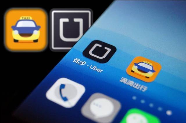 滴滴收购优步中国后 老外觉得Uber在中国打了一场败仗