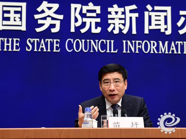 工信部:中国将于2020年商用5G