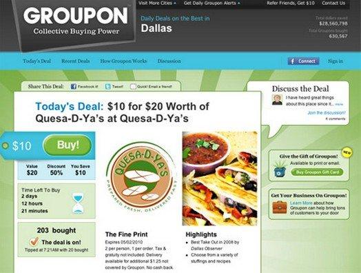 彭博社:Groupon三年市值升至30亿美元的秘密