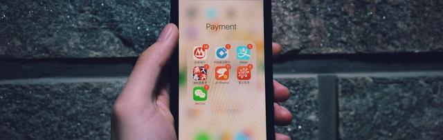 手机付款普及了,你每一次扫码支付之后有了新生意