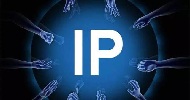 """还在炒""""IP""""?电视剧金牌制作人:这波浪潮已经OUT了"""