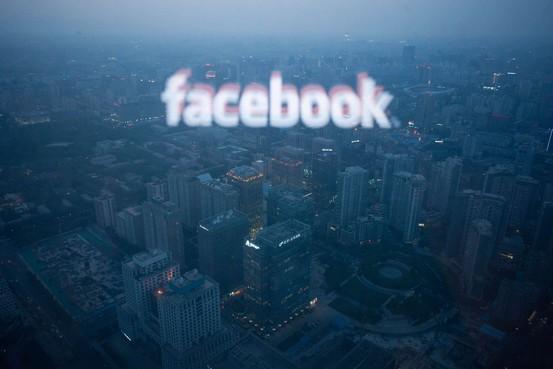 Facebook加快向新兴市场推新广告产品