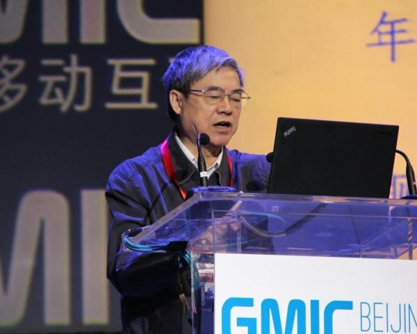 互联网协会邬贺铨:移动互联网扩展传统产业链