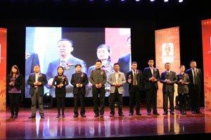 生产商最满意十大节能环保产品颁奖