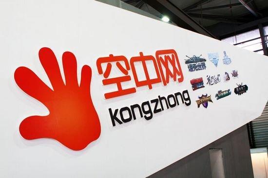 重庆杏彩平台电子商务网站超8心000家 明年将入网