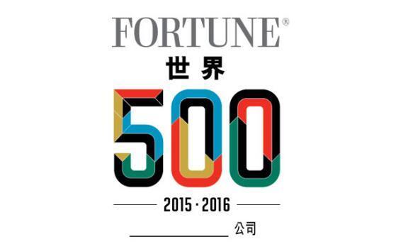 《财富》世界500强出炉 京东首次上榜