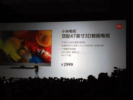 小米电视推出:配置高通8064四核 售价2999元