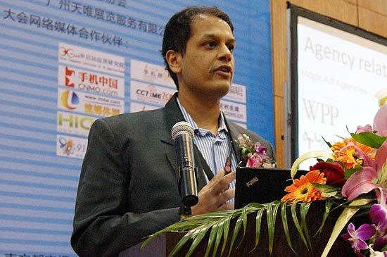 FabriQate(UK)公司 CEO Manav Gupta主题发言