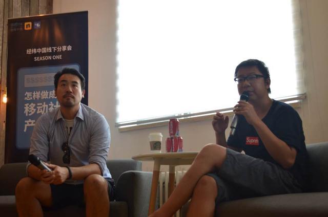 经纬中国合伙人万浩基:如何做移动社交产品?