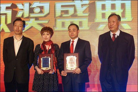 腾讯中央电视台获2011年中国杰出媒体贡献奖