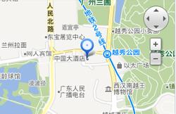 会议地点:广州四季酒店