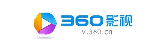 360影视手机APP上线 主打用户兴趣订阅模式