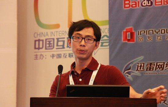 腾讯微博高自光:数据挖掘解决微博商业化难题