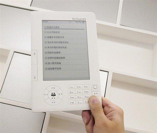 盛大宣布Bambook电子书8月9日启动内测