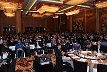 七百企业齐聚广州圣丰索菲特会场
