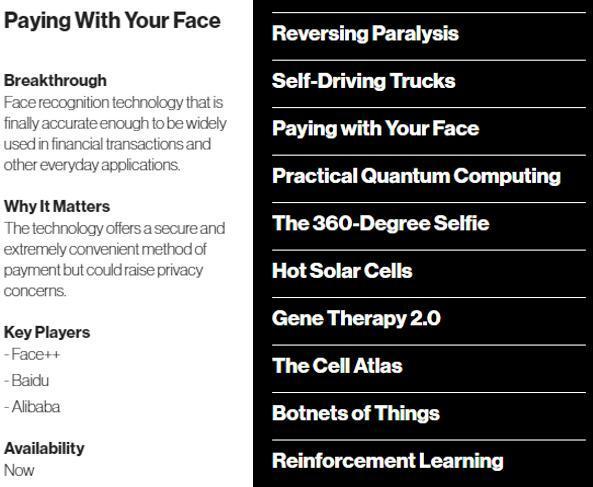 百度刷脸支付入选MIT 2017十大突破技术 林元庆透露该技术已经盈利