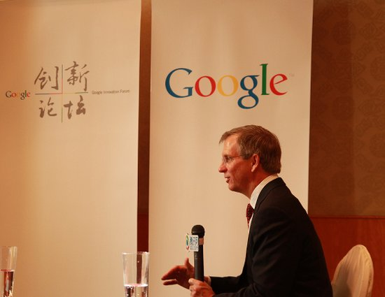 Google副总裁:Google社交搜索尚在追赶阶段