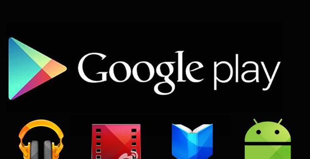 谷歌将不再把应用内购物APP标注为免费