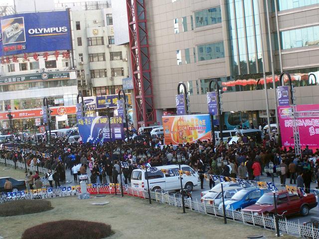 Zhongguancun watchers and new entrants