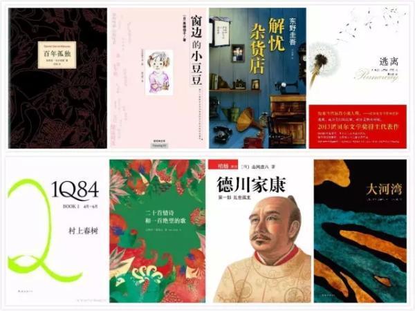 为了融入数字时代 这些中国的出版社正在大变身