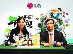 LG发布首款Android2.2智能手机P503