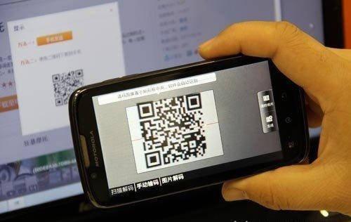 二维码在国内开始野蛮成长,网民使用率大幅上升