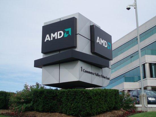 AMD第一季度净亏2000万美元 同比亏损收窄
