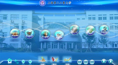 """方正阿帕比触摸屏综合展示平台增速""""数字化校园""""建设"""
